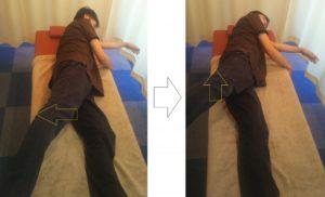 足の付け根 太ももの外側 痛い 痛み 神経痛 外側大腿皮神経痛 ストレッチ セルフケア