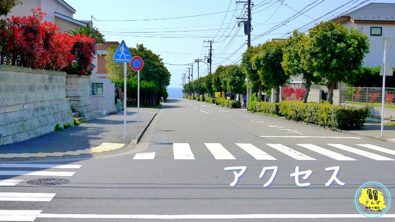 交通案内,経路,道順